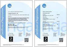 Certificates of registration